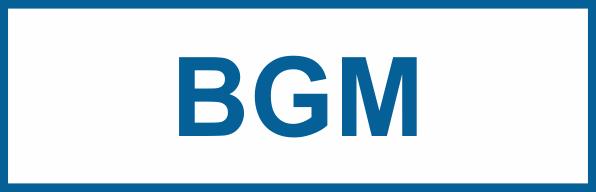 Лотки водоотводные пластиковыеBGM